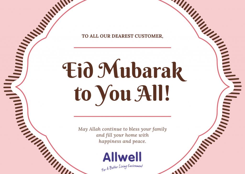 Eid Poster 4